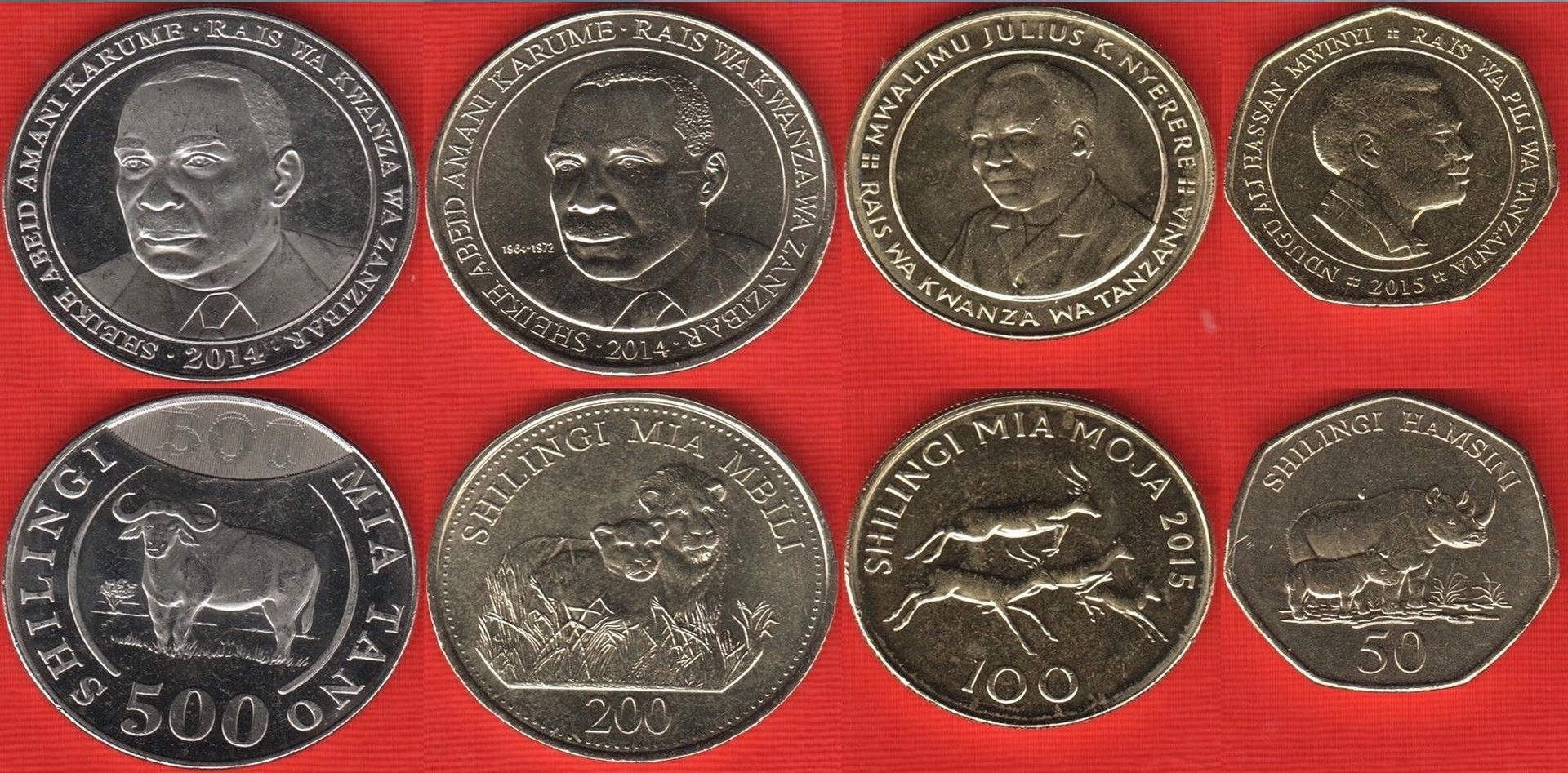 geld dubai münzen